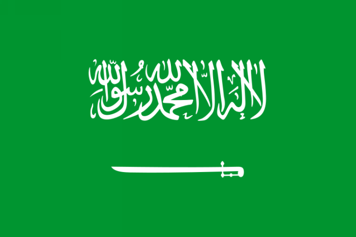 Why You Show A Sword In Your Flag And Simultaneously Call Islam A